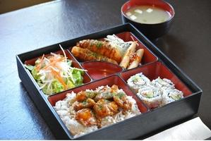 nanaimo lunch specials bento box