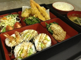 nanaimo bento box dinner special