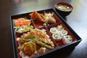 nanaimo lunch special vegetarian bento box